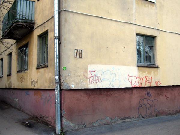 lipetsk 032