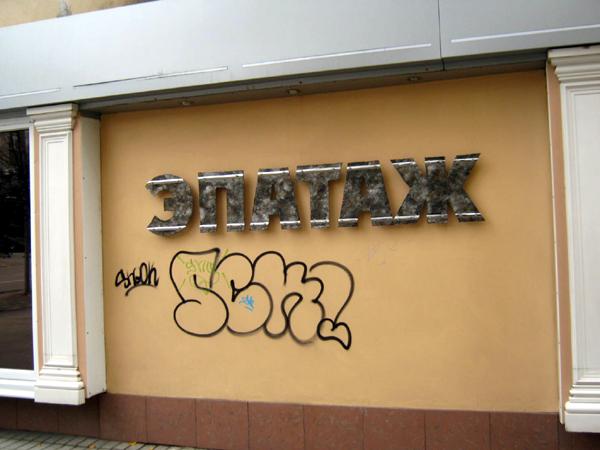 lipetsk 053