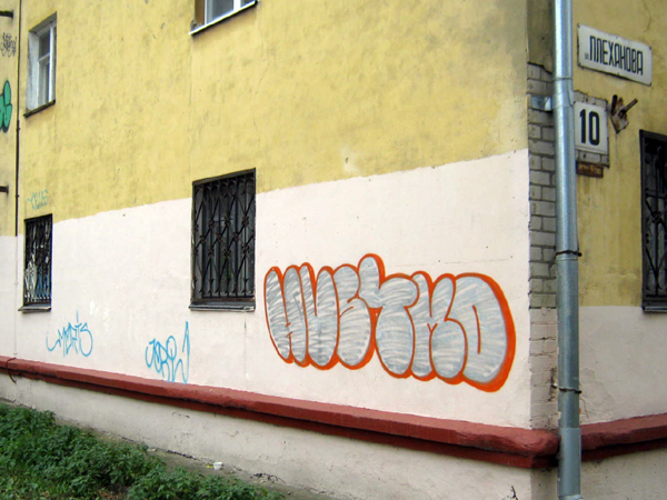 lipetsk 078