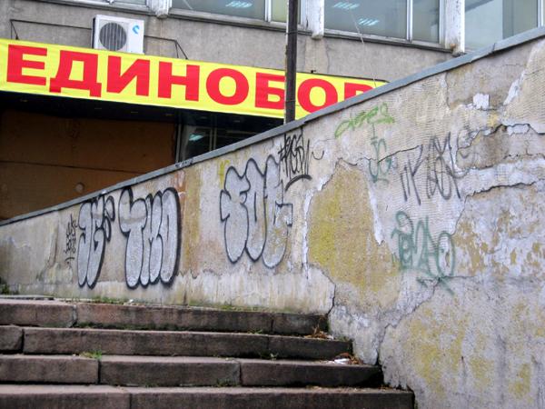 lipetsk 082