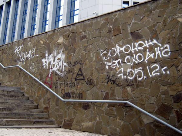 lipetsk 094