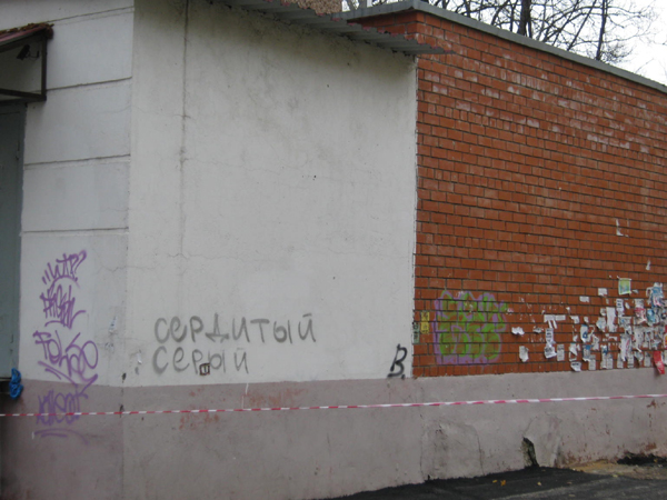 lipetsk 098