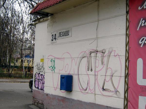 lipetsk 100