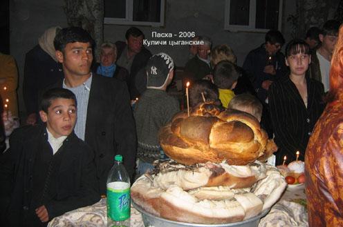 Цыганская порно цыгански парень и цыганская девушка фото 367-765