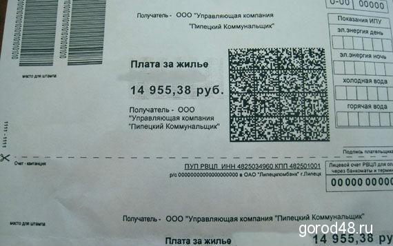 88304deaacecfc31ed21396bd5291294