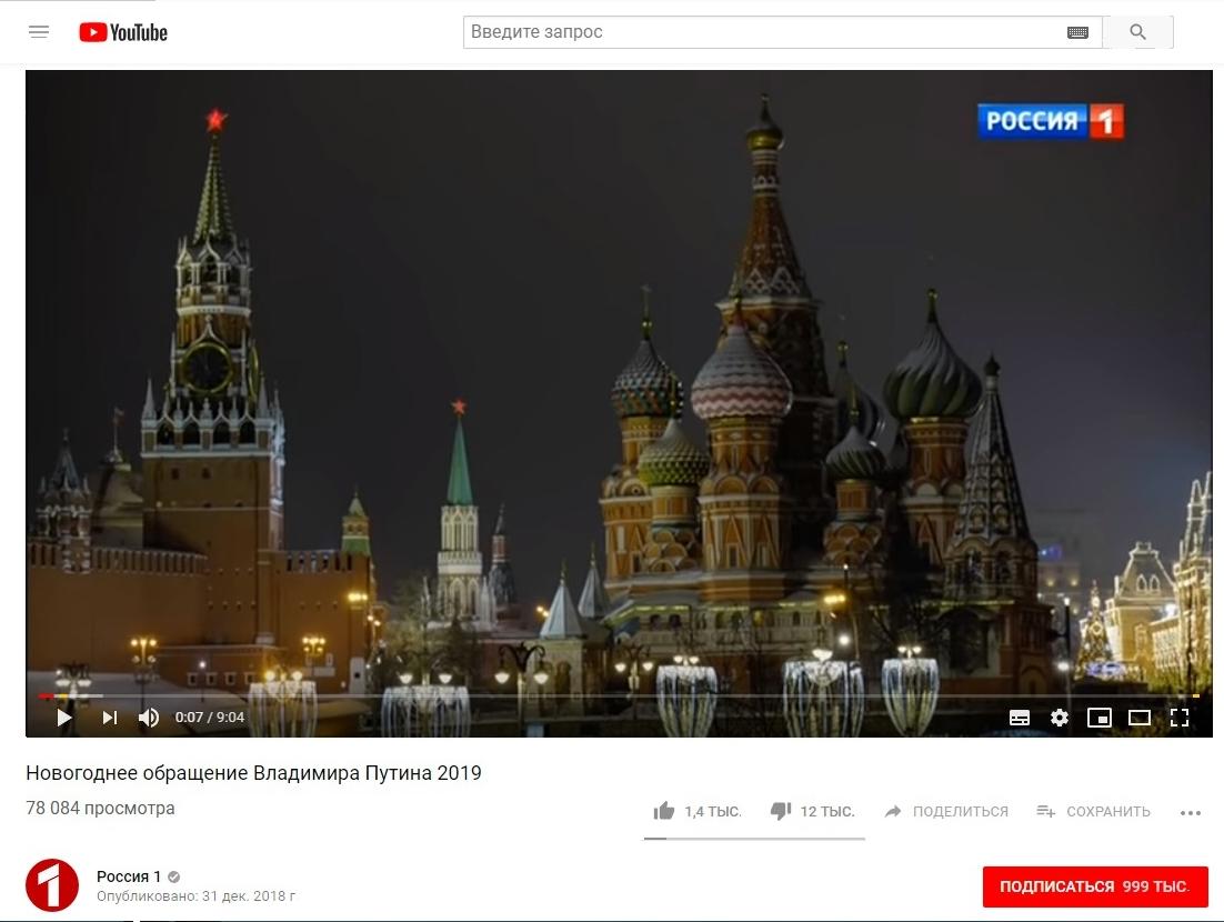 Путин_hf