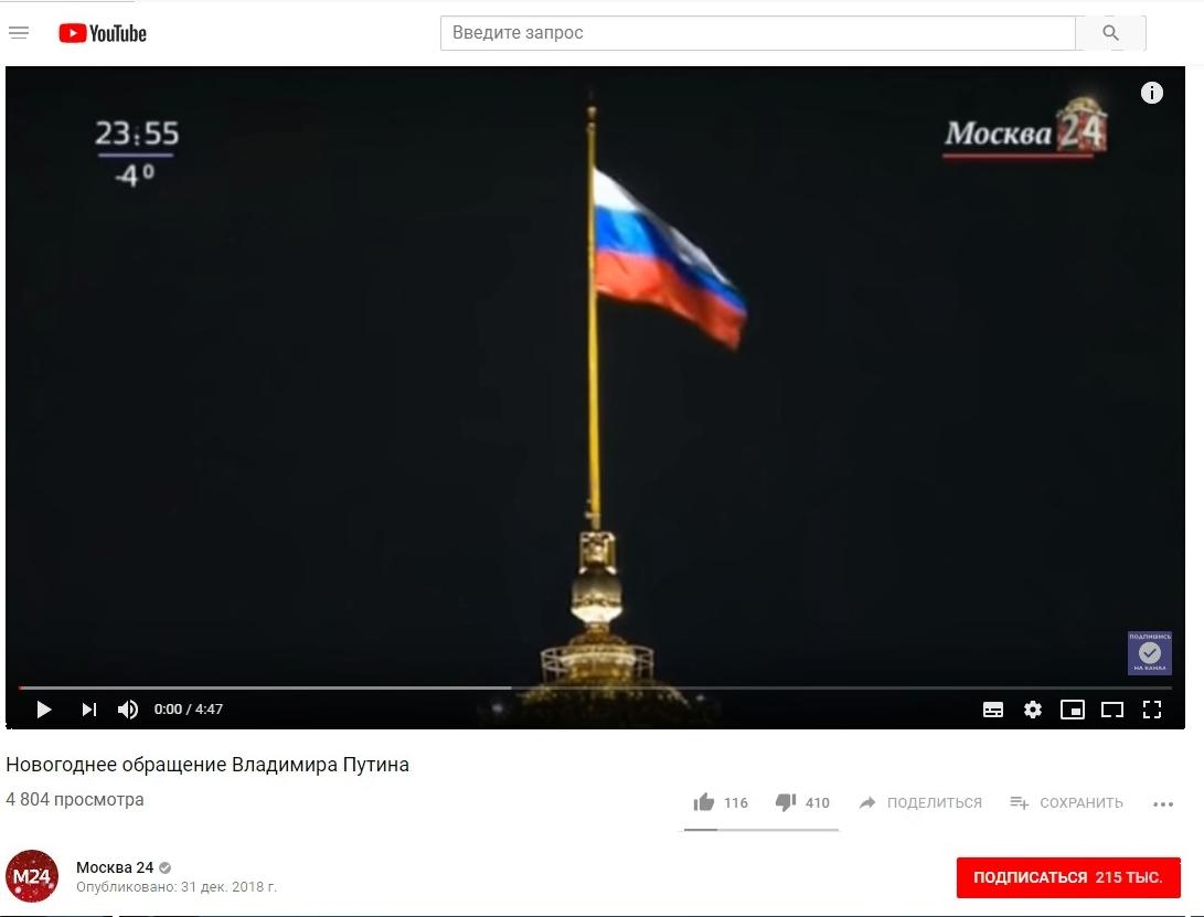 Путин1_hf