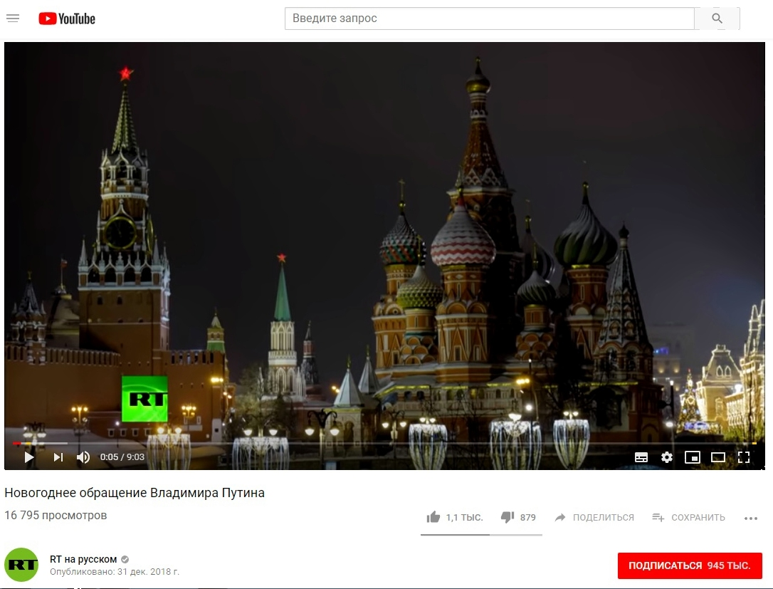 Путин2_hf