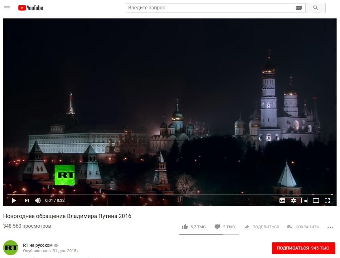 Путин4_hf