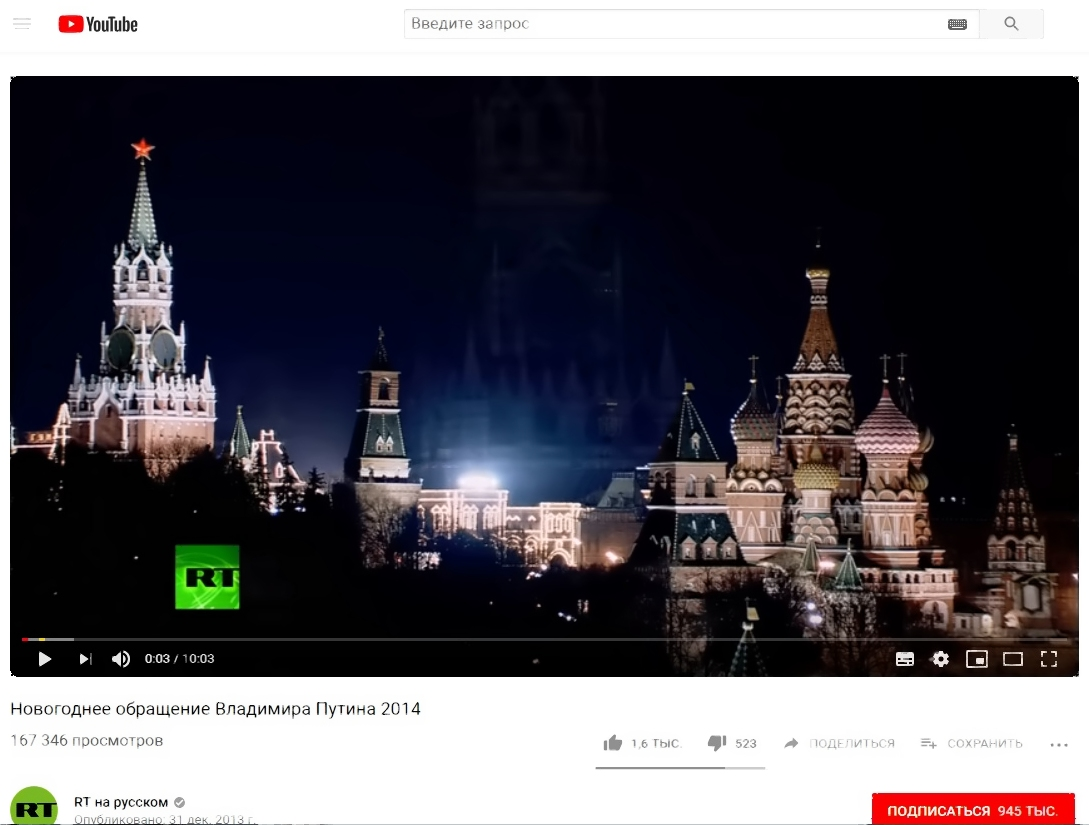 Путин5_hf