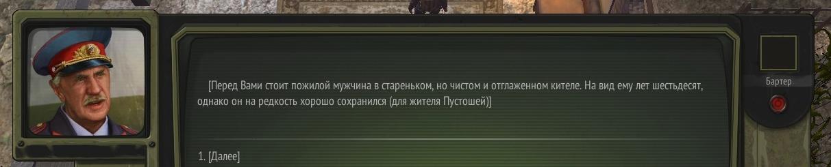 Анискин_hf