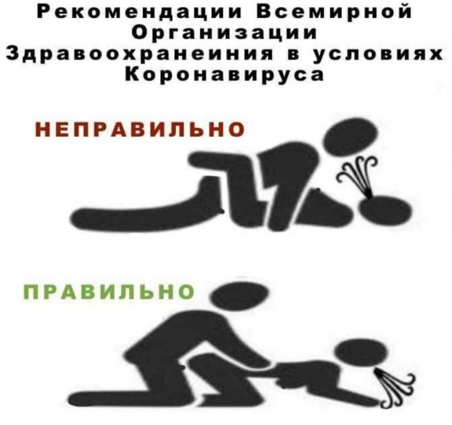 1584718907_covid-19