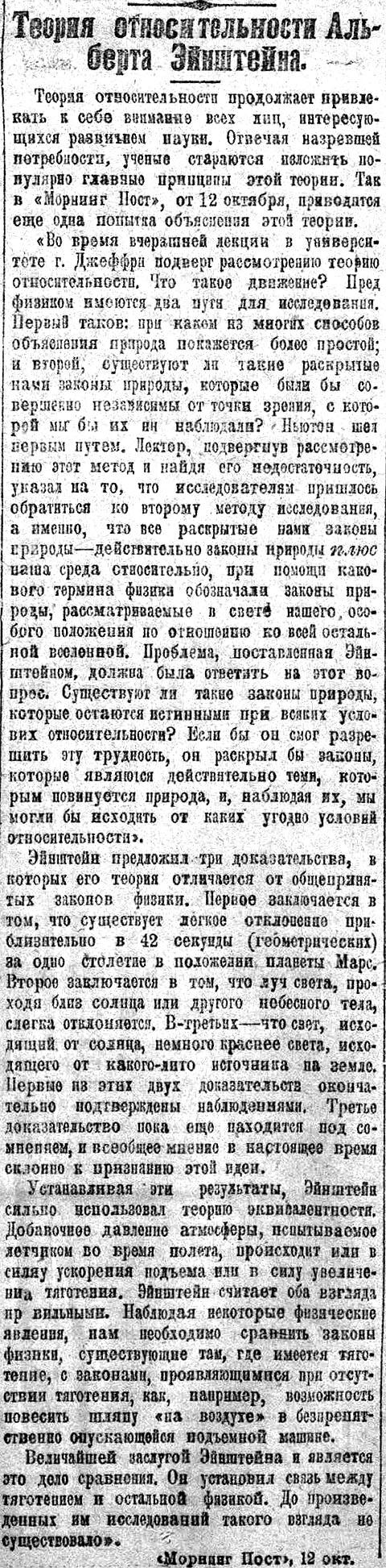 Текстовая версия здесь http://starosti.ru/article.php?id=62441
