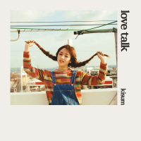 Kisum - Love Talk