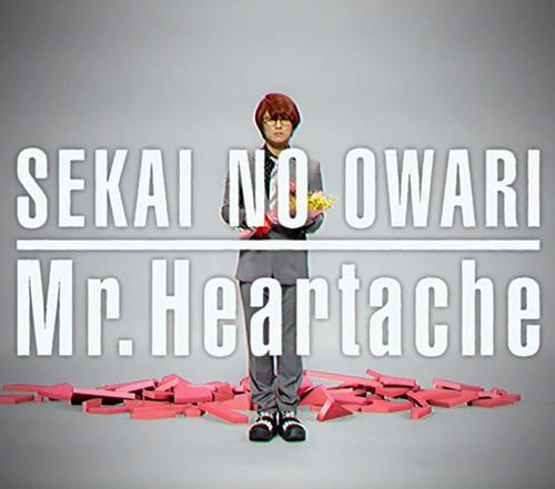 SEKAI NO OWARI - Mr. Heartache