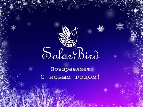 solar bird открытка