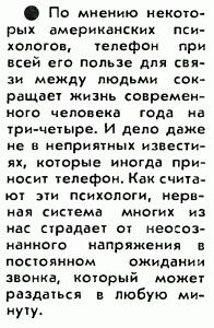 Bild19763
