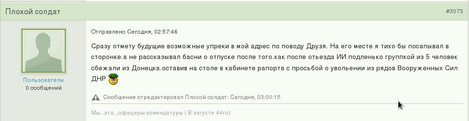 Снимок экрана от 2014-09-23 10:25:05