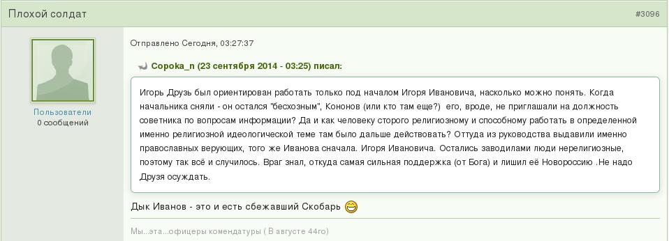 Снимок экрана от 2014-09-23 10:23:12