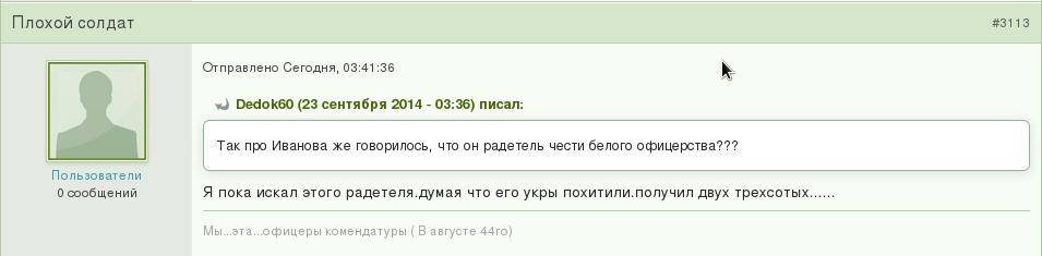 Снимок экрана от 2014-09-23 10:28:29