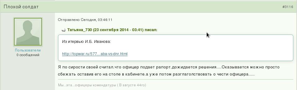 Снимок экрана от 2014-09-23 10:28:45