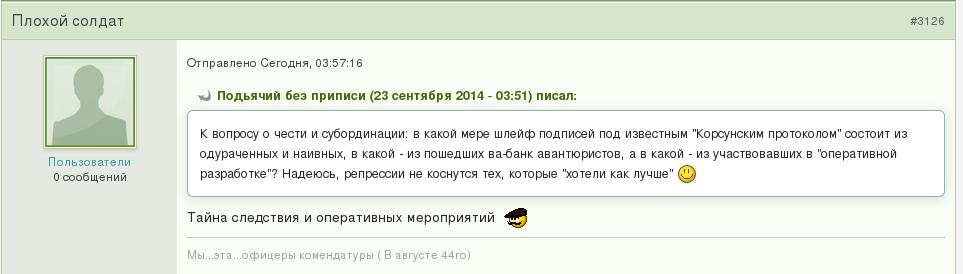Снимок экрана от 2014-09-23 10:31:34