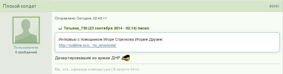 Снимок экрана от 2014-09-23 12:34:18