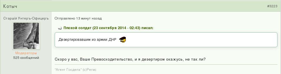 Снимок экрана от 2014-09-23 12:31:59