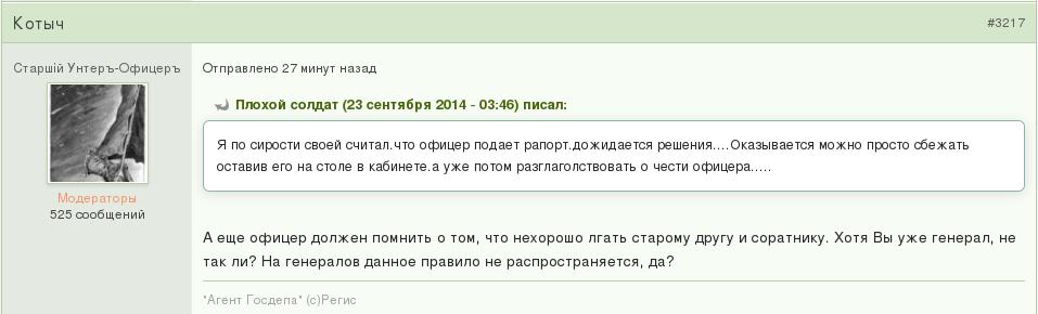 Снимок экрана от 2014-09-23 12:31:35