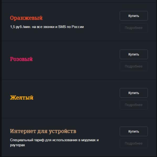 теле22