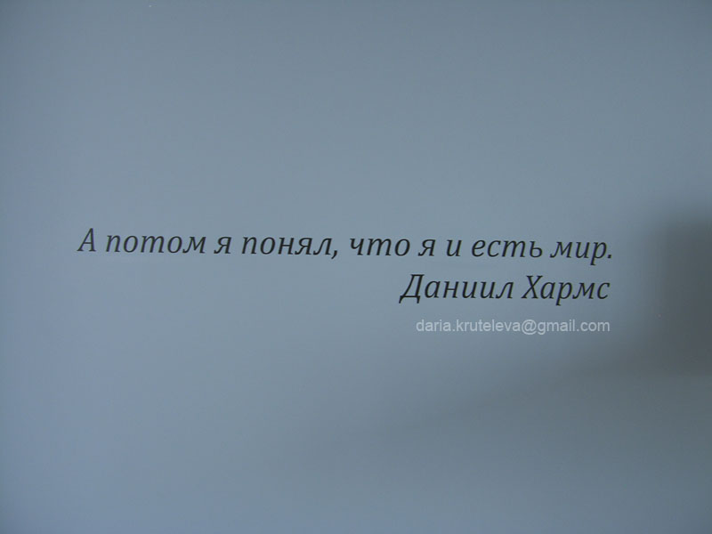34_H104922_1
