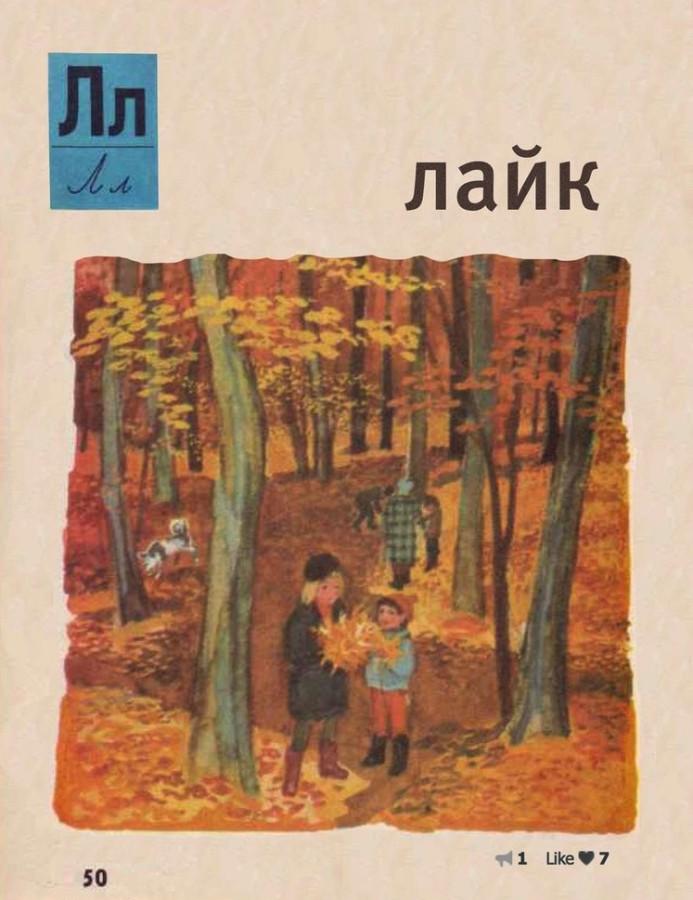 elena-schelkun-bukvari-8