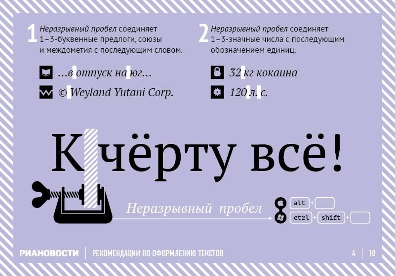 rianovosti-04