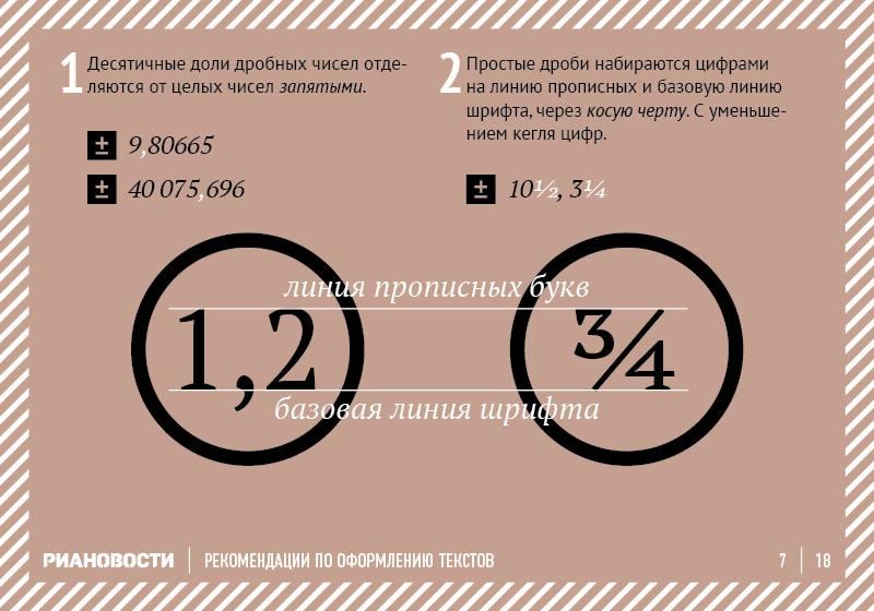 rianovosti-07