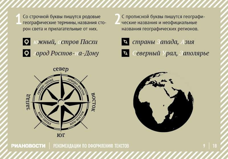 rianovosti-09