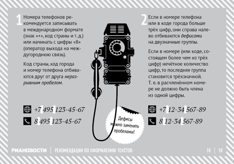 rianovosti-10