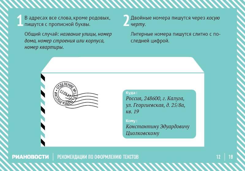 rianovosti-12