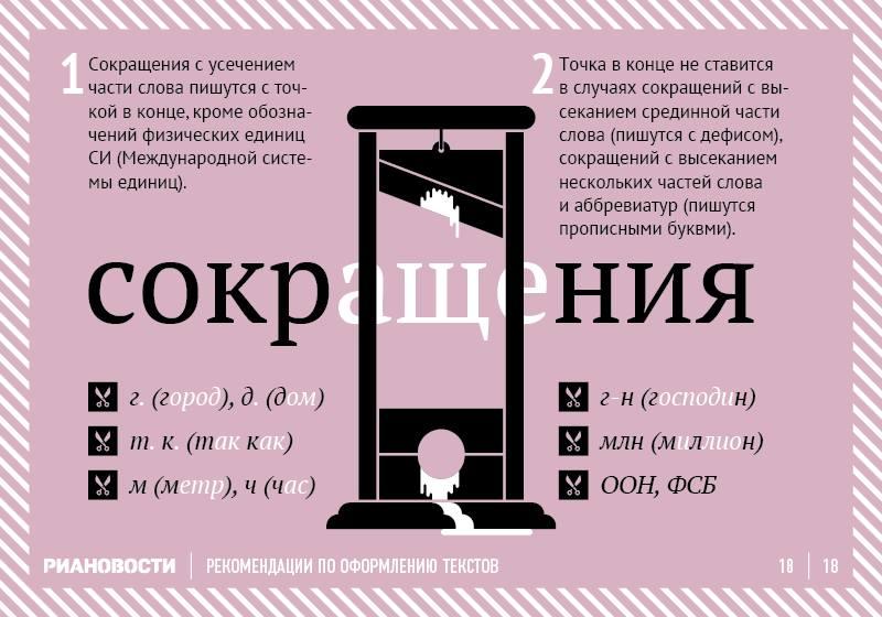rianovosti-18