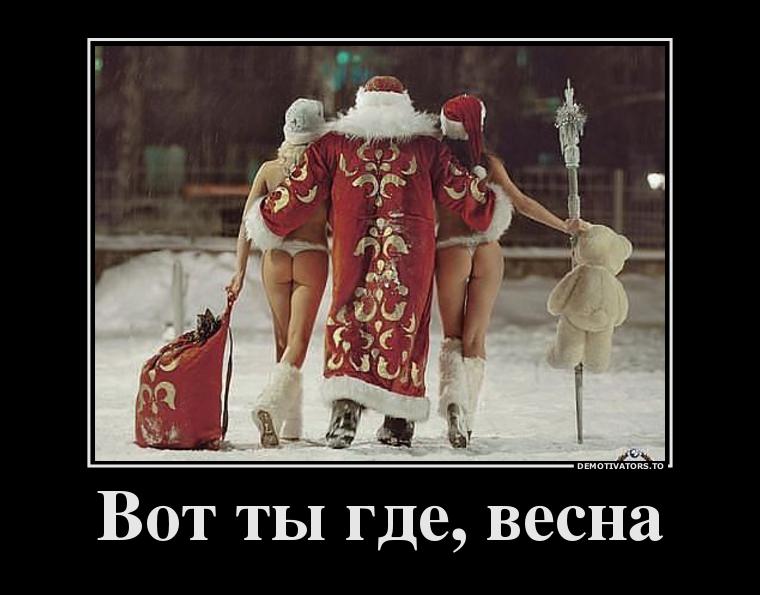 13910605_vot-tyi-gde-vesna