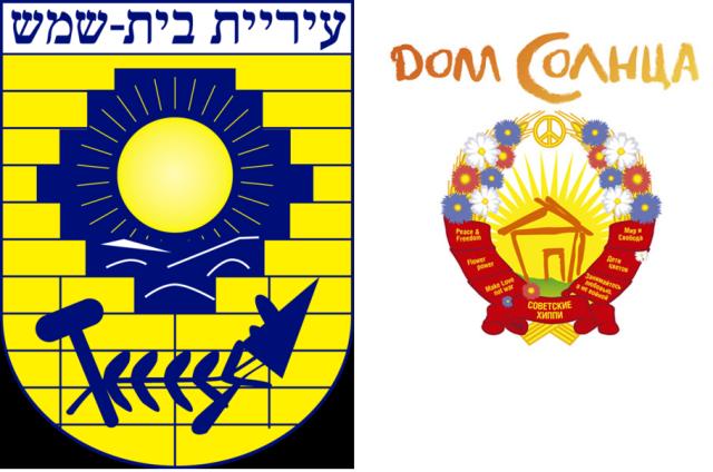 эссе о гербе