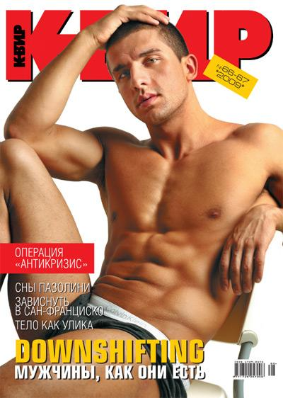 Olympic gold medal boxer poses naked for british gay magazine