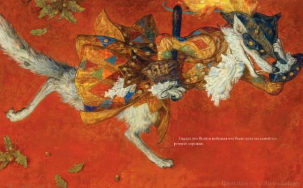 Little-Red-Riding-Hood-Anton-Lomaev-12-640x398
