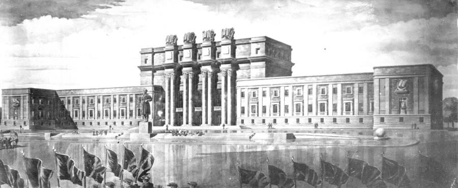 Проект дворца культуры