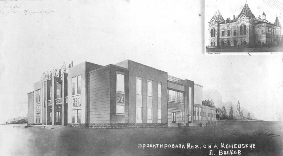 Проект реконструкции  драмтеатра