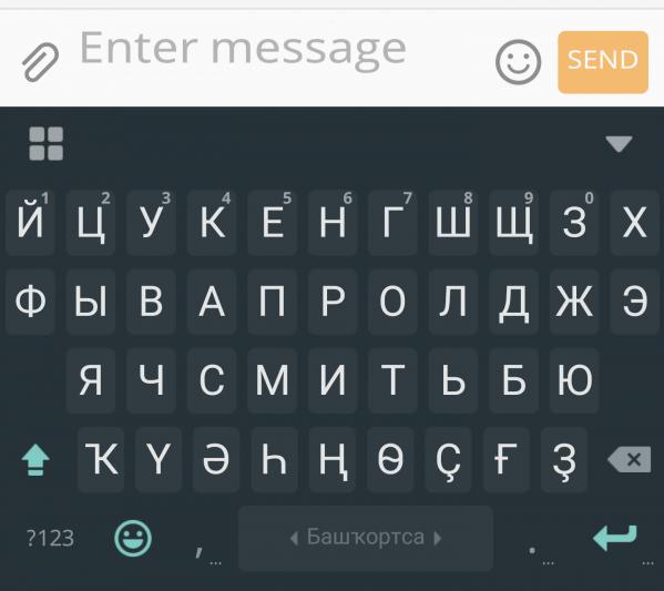 Гдз по башкирскому языку 5 класс псечин