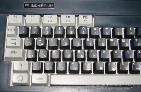 bashk-2