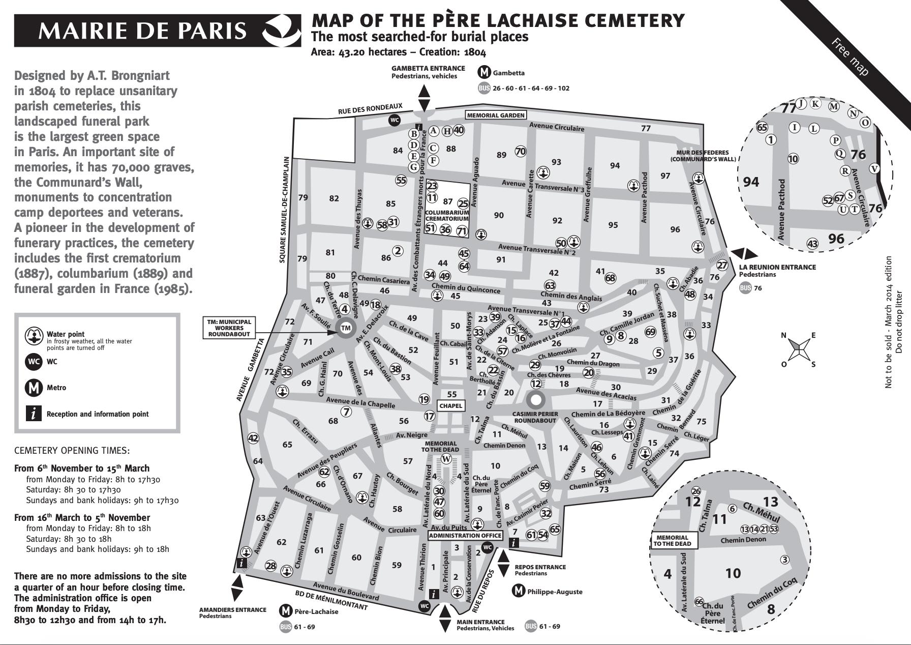 Кладбище Пер-Лашез. Поробная карта с координатами
