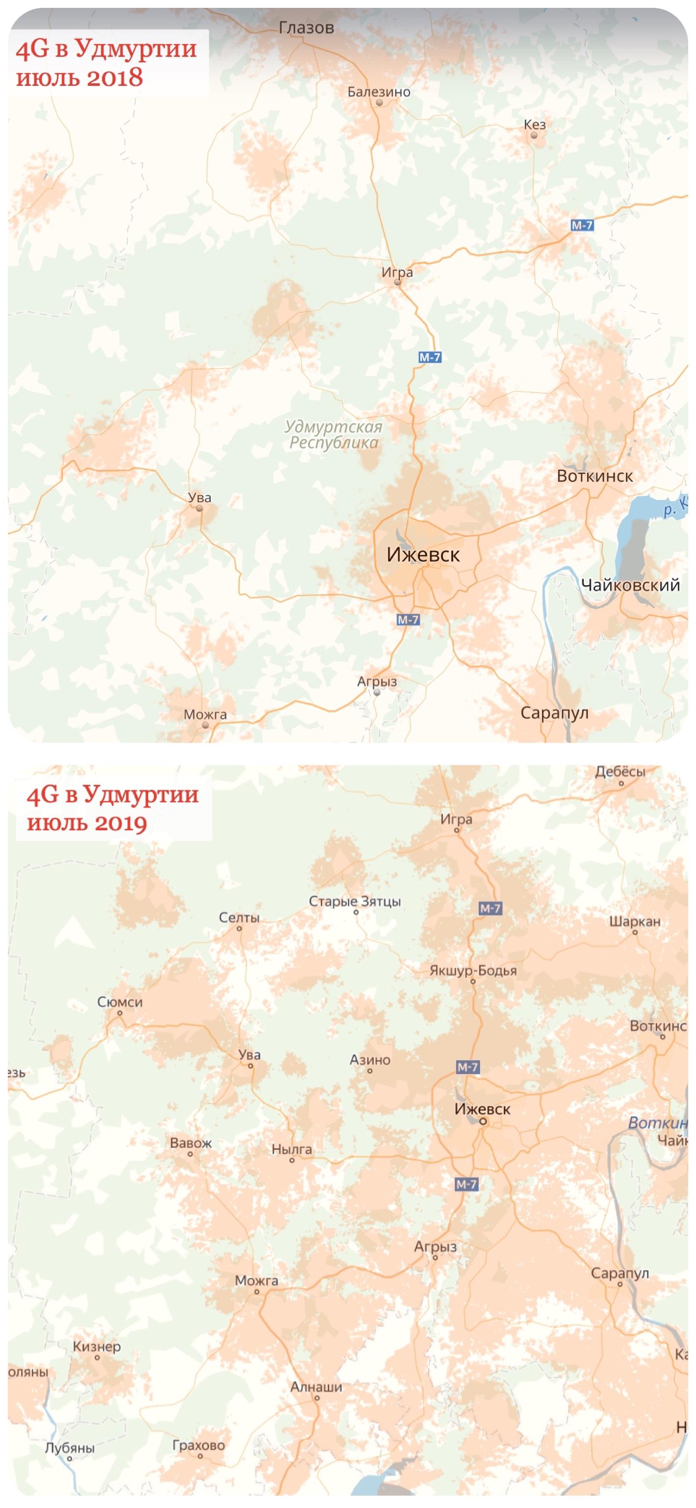 Карты покрытия 4G Tele2 2018/2019 годы