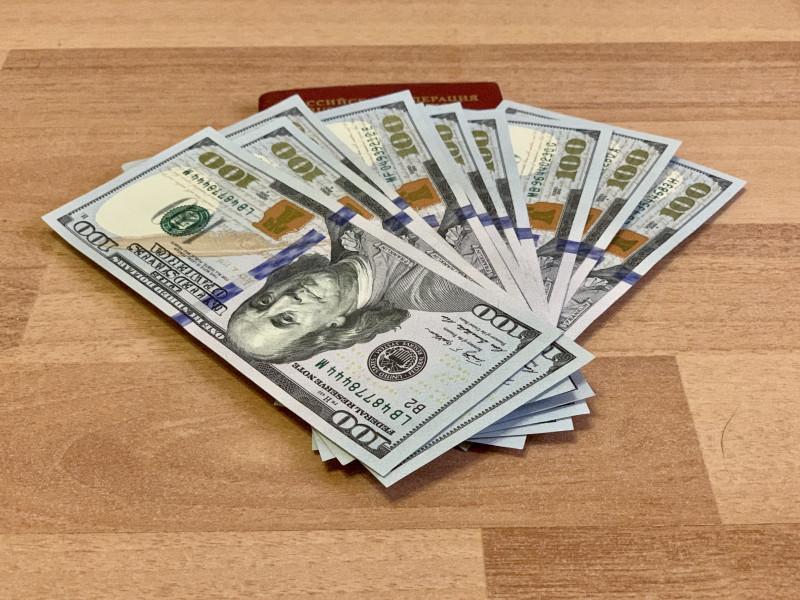 Как купить доллары