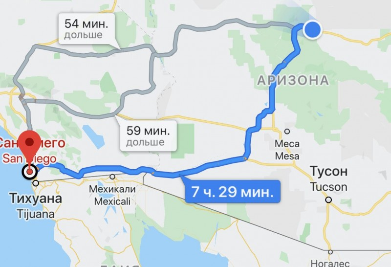 Наш маршрут на 6-й день путешествия